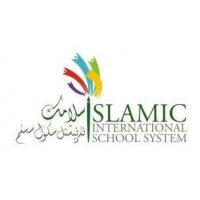 Islamic International School System